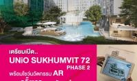 เฮลิกซ์ฯ เปิดตัวนวัตกรรม AR ครั้งแรกของวงการอสังหาริมทรัพย์ไทย