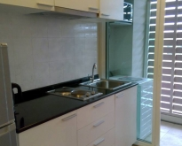 Condo For Sale / Rent in Bangsaray