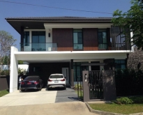 FOR SELL RENT MANTANA ONNUT-WONGWAEN 4 16.9 MB