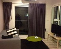 FOR RENT THE KEY WUTTAKAT 1 BEDROOM 12000 BAHT