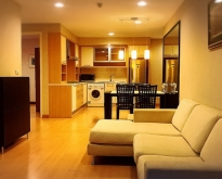 FOR RENT THE BANGKOK NARATHIWAT 2 BEDROOM 29000