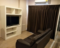 FOR RENT TEMPO WUTTAKAT 1 BEDROOM 12000 BAHT