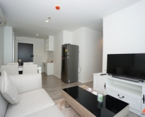 For Rent - Knightbridge Condo 51sq.m.