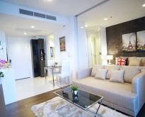 FOR RENT NARA 9 CONDOMINIUM 1 BEDROOM 32,000 THB
