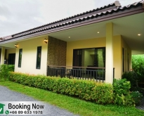 House 2 bedroom for rent near Chaweng samui