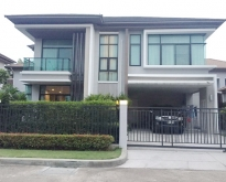 FOR RENT THE GRAND BANGNA 3 BEDS 90 SQW 60,000 THB