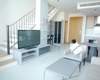 FOR RENT THE EMPORIO PLACE 1 BED DUPLEX 55,000 THB