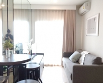 FOR RENT NOBLE REVOLVE RATCHADA 1 BED 18,000 THB