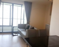 FOR RENT IDEO SATHORN-THAPRA 2 BEDROOM 25,000 THB