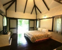 Sell Baanhuaynamrin Resort Suanphung