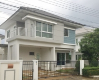 FOR RENT PERFECT PLACE RAMKHAMHAENG 174 26,000