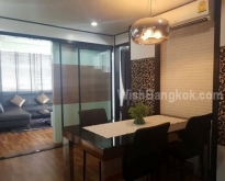 FOR RENT – WATER FORD SUKHUMVIT 50