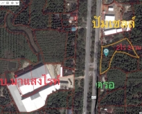 Land for sale 4,616Sqm in Nakhon Si Thammarat