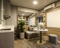 For rent Brand new & fully furnished condominium