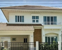 FOR RENT PERFECT PLACE RATCHAPRUK 30,000 THB