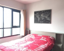 Condo for rent Chapter One Midtown Ladprao 24