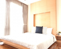Condo for rent BAAN SIRI THIRTY ONE