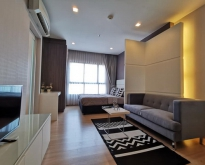 FOR RENT URBANO ABSOLUTE SATHORN-TAKSIN 15,000 THB