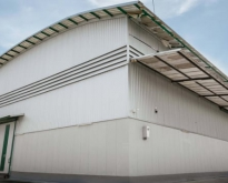 Warehouse Available for Rent: