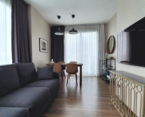 Condo for rent Ceil by Sansiri