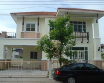 FOR RENT SIRINDA PANALEE 3 BEDS 3 BATHS 25,000 THB