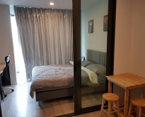 BY761 FOR RENT CIELA Sripatum