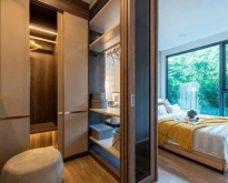 Rent. The  Nest Sukhumvit 64  10,000THB/Month